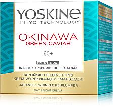 Parfumuri și produse cosmetice Cremă de față - Yoskine Okinava Green Caviar 60+
