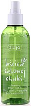 """Parfumuri și produse cosmetice Apă tonifiantă cu vitamina C """"Frunze de măsline"""" - Ziaja Olive Leaf Water"""