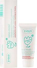 Parfumuri și produse cosmetice Cremă pentru îngrijirea sânilor - Ziaja