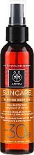 Parfumuri și produse cosmetice Ulei-spray cu floarea-soarelui și morcov pentru bronzare - Apivita Suncare Sunbody Tanning Body Oil SPF30