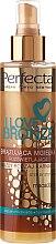 Parfumuri și produse cosmetice Spray bronzant cu ulei de macadamia - Perfecta I Love Bronze Spray Mist