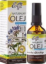 Parfumuri și produse cosmetice Ulei revitalizant pentru corp - Etja Borage