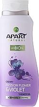 "Parfumuri și produse cosmetice Cremă-gel de duș ""Fructul pasiunii și Violete"" - Apart Natural PreBIOtic Passion Flower & Violet Shower Gel"