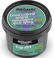 Parfumuri și produse cosmetice Cremă matifiantă pentru corp - Organic Shop Organic Kitchen Pop Art Cream
