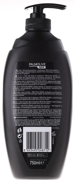 "Gel-cremă pentru duș ""Sport"" - Palmolive Naturals — Imagine N3"