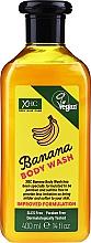 "Parfumuri și produse cosmetice Gel de duș ""Banană"" - Xpel Marketing Ltd Banana Body Wash"