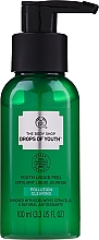 Parfumuri și produse cosmetice Peeling lichid facial - The Body Shop Drops of Youth