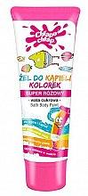 Parfumuri și produse cosmetice Gel de duș cu miros de vată dulce, pentru copii - Chlapu Chlap Bath & Shower Gel