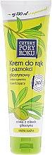 Parfumuri și produse cosmetice Cremă cu ulei de măsline pentru mâini - Pharma CF Cztery Pory Roku Hand Cream