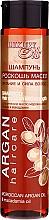 Parfumuri și produse cosmetice Șampon cu ulei de argan și macadamia pentru păr - Argan Haircare