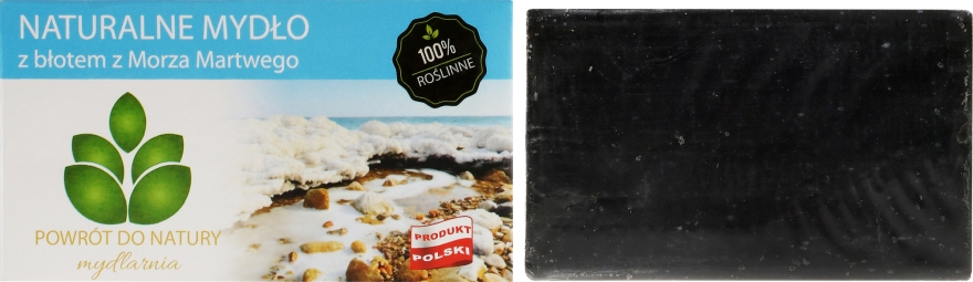 "Săpun natural ""Nămol din Marea Moartă"" - Powrot do Natury Natural Soap with Mud from the Dead Sea — Imagine N1"