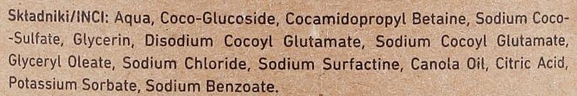 Gel de duș hipoalergenic pentru corp - Only Bio Fitosterol Shower Gel (Doypack) — Imagine N3