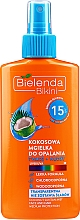 Parfumuri și produse cosmetice Spray cu cocos pentru bronzare SPF15 - Bielenda Bikini
