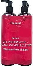 Parfumuri și produse cosmetice Set - _Element Snail Slime Filtrate (sh/gel/150ml+b/balm/150ml)