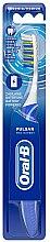 Parfumuri și produse cosmetice Periuță electrică de dinți, duritate medie - Oral-B Pulsar Pro-Expert