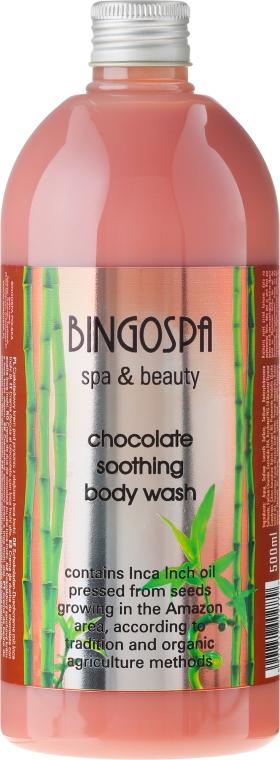 Cremă de duș - BingoSpa Chocolate Soothing Body Wahs