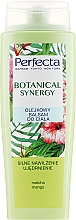 Parfumuri și produse cosmetice Balsam hidratant pentru corp - Perfecta Botanical Synergy