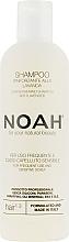 Parfumuri și produse cosmetice Șampon cu extract de lavandă - Noah