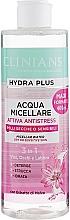 Parfumuri și produse cosmetice Apă micelară - Clinians Hydra Plus Attiva Antistress