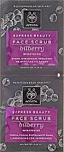 Parfumuri și produse cosmetice Scrub pentru față - Apivita Express Beauty Face Scrub With Bilberry
