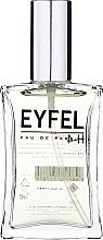 Parfumuri și produse cosmetice Eyfel Perfume H-4 - Apă de parfum