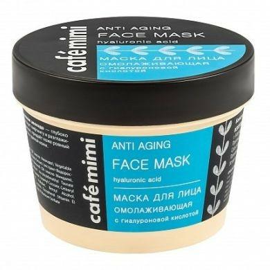 Mască de întinerire pentru față - Cafe Mimi Deep Anti Aging Face Mask