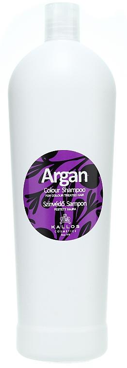 Șampon pentru păr vopsit - Kallos Cosmetics Argan Colour Shampoo — Imagine N1