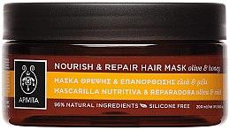 Mască regenerant nutritivă cu ulei de măsline și miere pentru păr - Apivita Nourish & Repair Hair Mask With Olive & Honey — Imagine N1