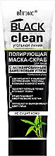 Parfumuri și produse cosmetice Mască scrub pentru față - Vitex Black Clean