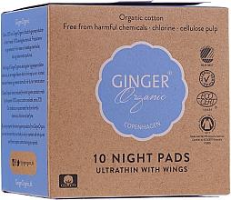 Parfumuri și produse cosmetice Absorbante de noapte, 10 bucăți - Ginger Organic