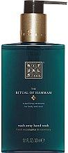 Parfumuri și produse cosmetice Săpun lichid pentru mâini - Rituals The Ritual of Hammam Hand Wash