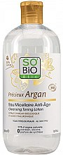 Parfumuri și produse cosmetice Apă micelară - So'Bio Etic Argan Cleansing Toning Lotion