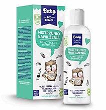 Parfumuri și produse cosmetice Ulei calmant pentru masaj - Baby EcoLogica Soothing Massage Oil