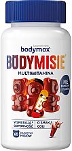 Parfumuri și produse cosmetice Supliment alimentar, jeleu cu aromă de cola - Orkla Bodymax Bodymisie Cola Flavored Jelly Beans