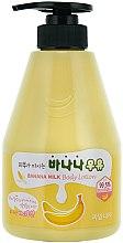 Loțiune de corp - Welcos Banana Milk Skin drinks Body Lotion — Imagine N1