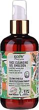 Parfumuri și produse cosmetice Emulsie gel de curățare pentru față - Eco U Face Cleansing Gel Emulsion