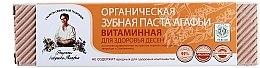 Pastă de dinți, cu vitamine - Reţete bunicii Agafia — Imagine N3