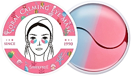 Parfumuri și produse cosmetice Patch-uri de hidrogel sub ochi - Shangpree Coral Calming Eye Mask