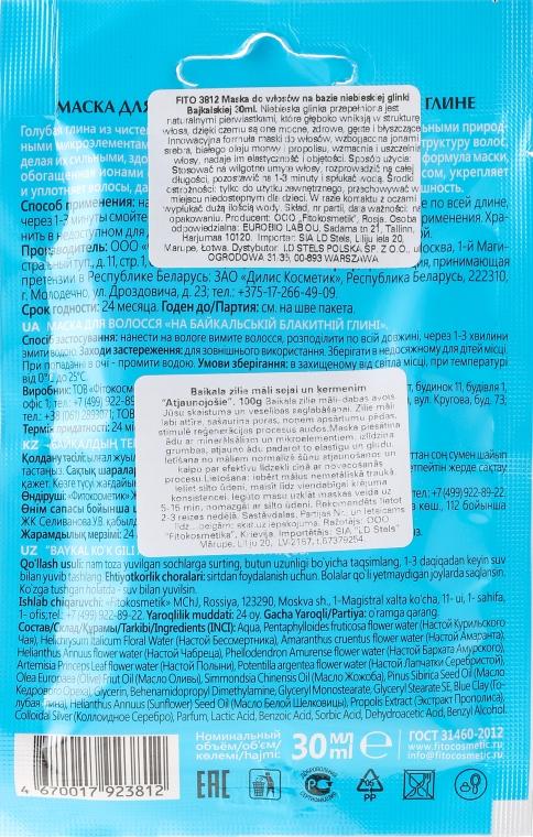 Mască cu argilă albastră de păr - FitoKosmetik — Imagine N2