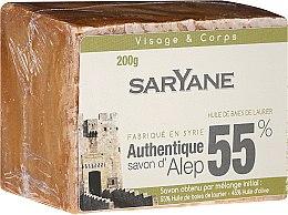 Parfumuri și produse cosmetice Săpun - Saryane Authentique Savon DAlep 55%