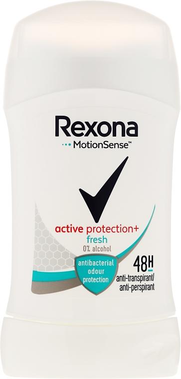 """Deodorant pentru femei """"Scut activ de prospețime"""" - Rexona Woman Active Shiled Fresh Deodorant"""
