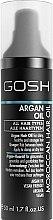 Parfumuri și produse cosmetice Ulei de argan - Gosh Argan Oil