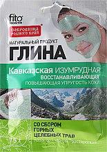 """Parfumuri și produse cosmetice Argilă """"Emerald caucazian"""" pentru față - FitoKosmetik"""