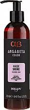 Parfumuri și produse cosmetice Mască pentru păr vopsit - Dikson Argabeta Color Mask Shine