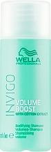 Parfumuri și produse cosmetice Șampon pentru volumul părului - Wella Professionals Invigo Volume Boost Bodifying Shampoo