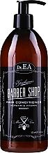 """Parfumuri și produse cosmetice Balsam de păr """"Keratină și Vitamine"""" - Dr.EA Barber Shop Hair Conditioner Keratin & Vitamin Boost"""