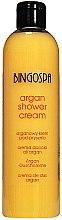 Parfumuri și produse cosmetice Cremă de duș cu argan și extract de piersică - BingoSpa Argan Cream With Peach Shower