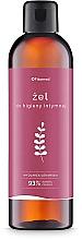 Parfumuri și produse cosmetice Gel din plante pentru igiena intima - Fitomed Herbal Gel For Intimate Hygiene
