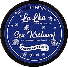 """Parfumuri și produse cosmetice Cremă-mousse pentru corp """"The Queen's Dream"""" - Lalka Queen's Dream"""