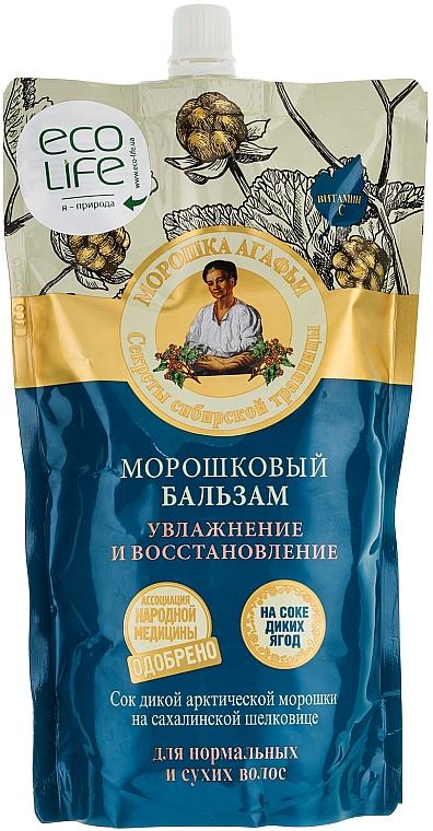 "Balsam de păr ""Hidratare și Restaurare"" - Retzepty Babushki Agafia (doy-pack)"